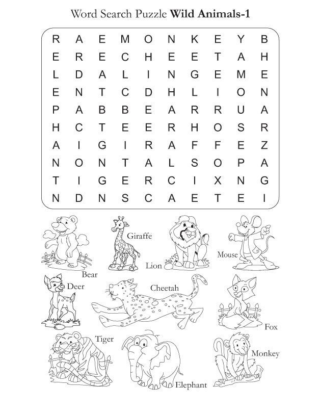 Best English For Kindergarten Free Worksheet Worksheets Kids Ideas ...