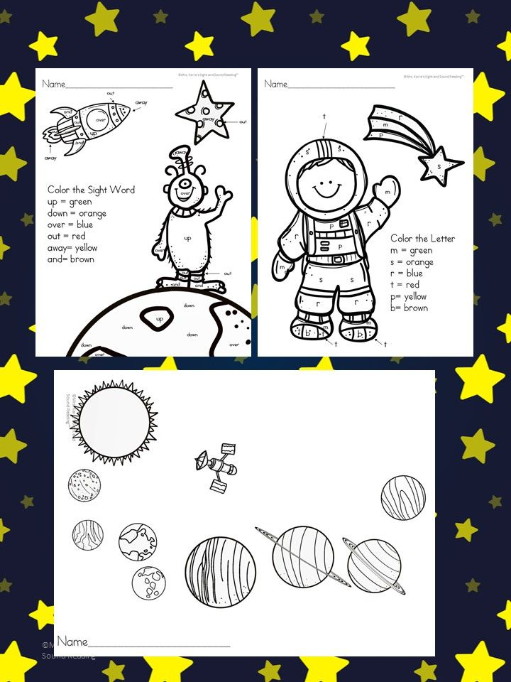 Outer Space Coloring Pages Color By Letter Sight Word Space