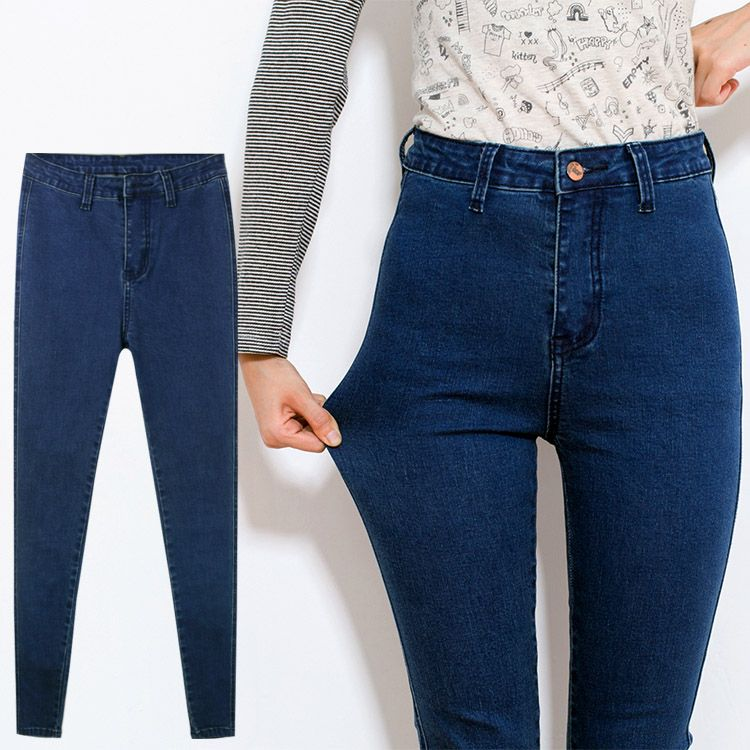High waisted skinny jeans online shop