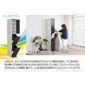 Slim laundry rack 25cm in width 179.5cm in height wooden doo …