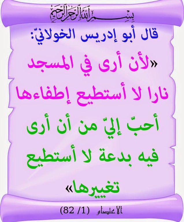 الحارثي نت سلسلة أدعية شهر رمضان من يومك الأول إلى الثلاثين دعاء اليوم الخامس Blog Posts Duaa Islam Blog