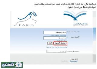 فريق الحلول علاوة سنوية للمعلمين على نظام فارس Blog Posts Blog Map