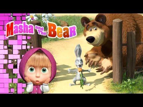 Pin On Masha And The Bear