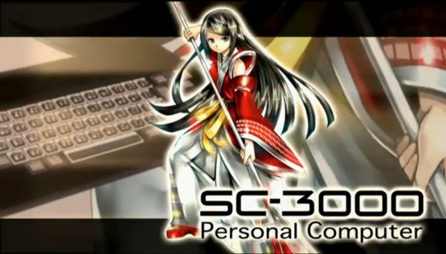 Hatsune Miku Designer Creates Bishoujo Girls for All of Sega Consoles