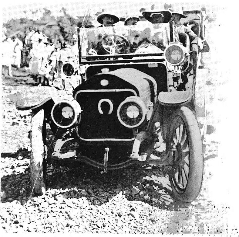 The first Motor Car 1908. (With images) | History of ethiopia ...