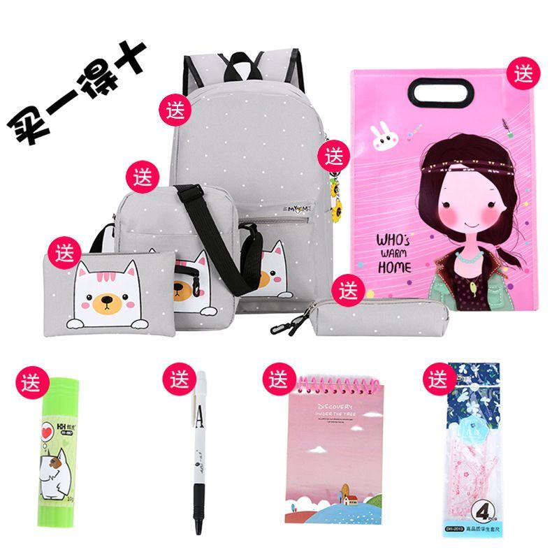 Polka Dot Cartoon Cute Dog Mediumsized Young STUDENTS Womens Canvas School Bag Kit Backpack Schoo