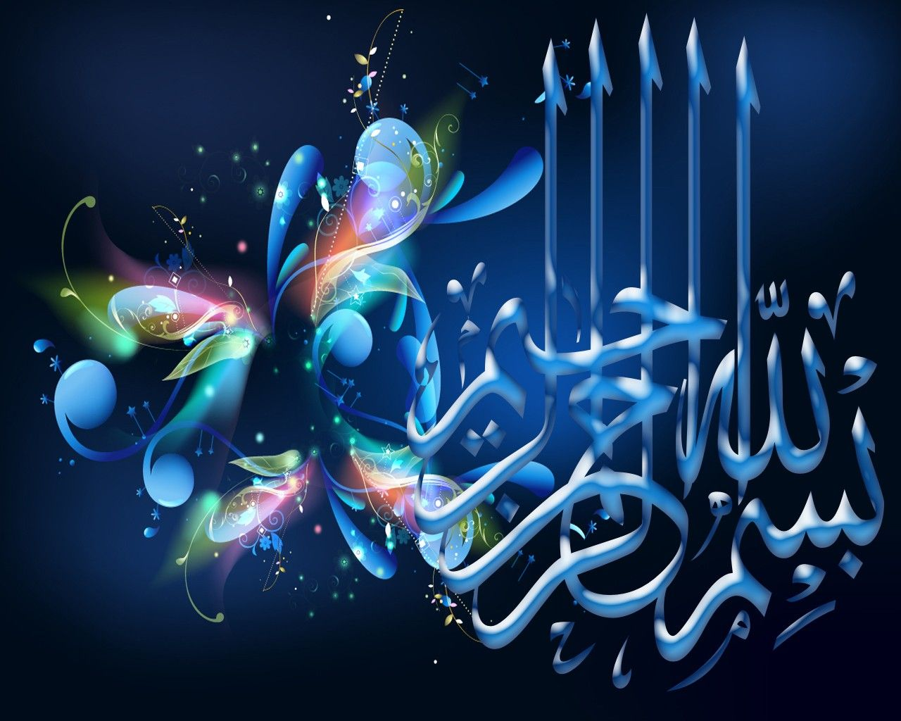 Исламские картинки живые