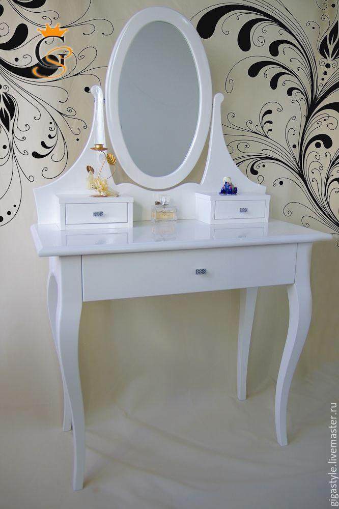 купить туалетный столик с зеркалом белый туалетный столик
