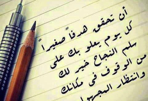合肥貨架 重型貨架 中型貨架廠 合肥鋼平臺 安徽眾森倉儲 Arabic Words Positive Words Words