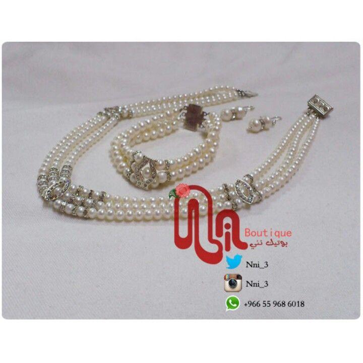 طقم لولو زراعي لايتقشر ولايسبب حساسية 75 ريال Jewelry Infinity Bracelet Bracelets