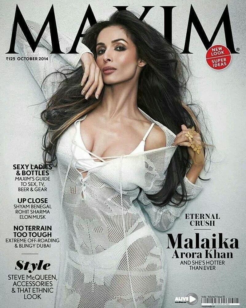 maxim indian actress