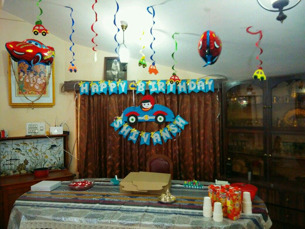 Car Theme Bday Party Indian Home Wall Decoration
