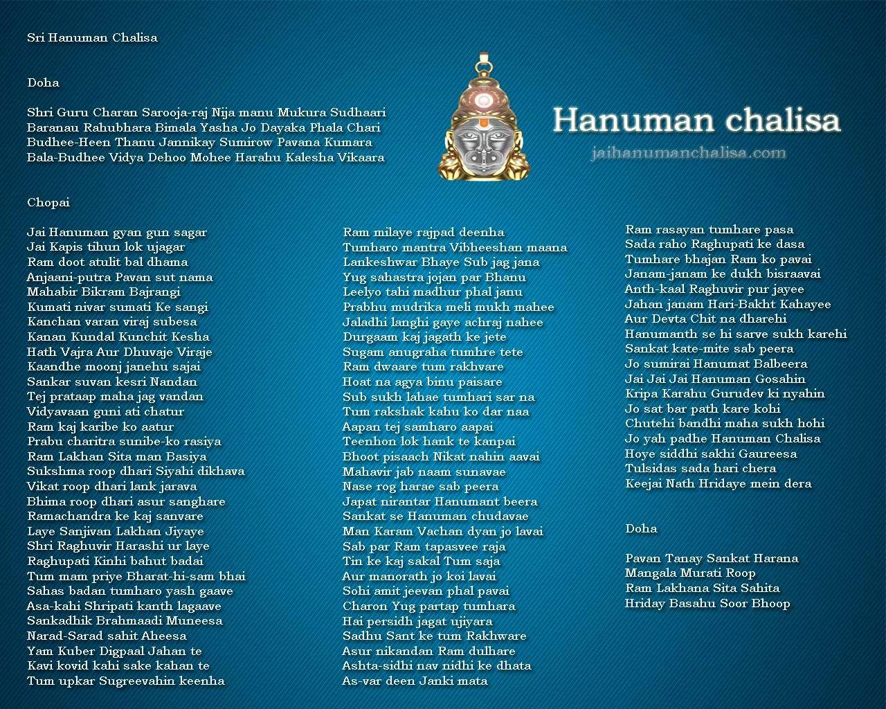 Shree hanuman chalisa full in english Hanuman chalisa