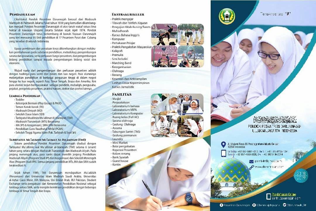 Brosur Pendaftaran Santri Baru Pondok Pesantren Darunnajah Jakarta Tahun Ajaran 2018 2019 Gelombang 2 Brosur Belajar Gelombang