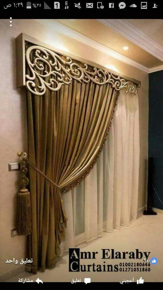 Pin By Mini Esya On Arge Home Curtains Curtain Designs Curtain