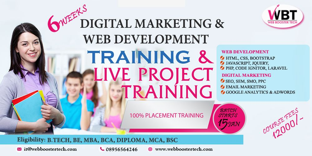 Boost Your Career With Training Of Digital Marketing And Web Development That Improve Web Design Training Digital Marketing Company Web Development Training