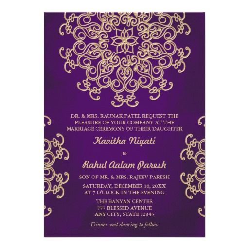 Purple And Gold Indian Style Wedding Invitation Zazzle Com