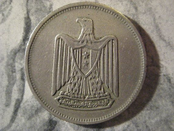 Egypt 1967 Coin 5 Piastres United Arab Republic By