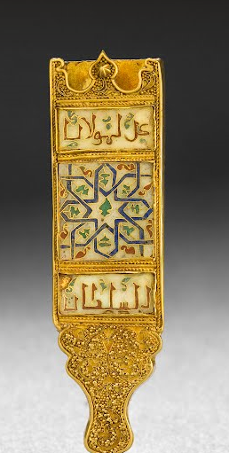 Enameled gold belt buckle, Spain, ca  1300-1400 A D  The