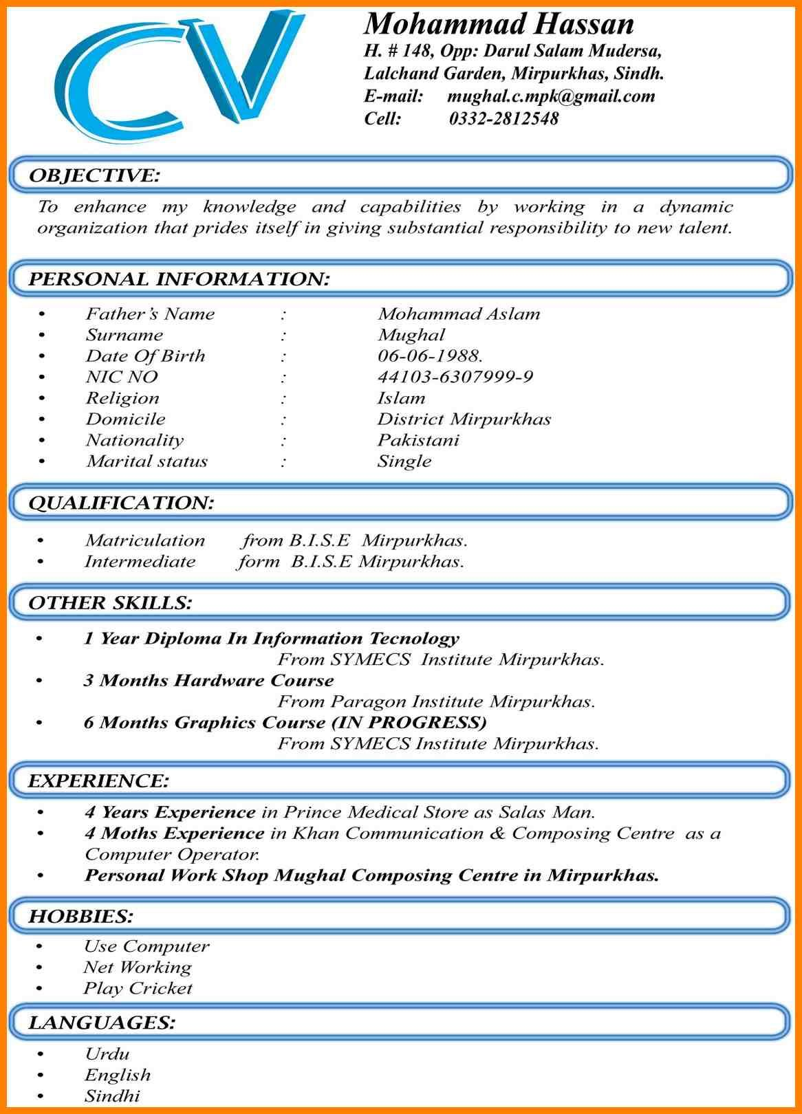 Cv Word Document Format Resume Format For Freshers Job Resume Format Cv Format