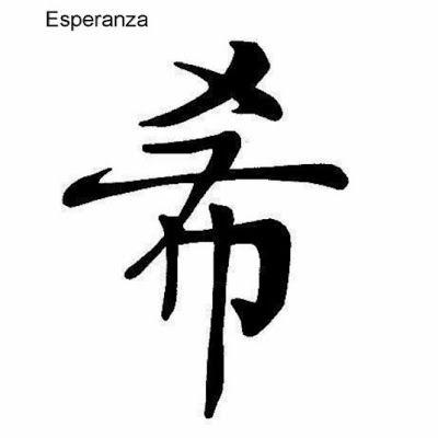 Literatura Japonesa Literatura Y Poesia 2 0 Tatuajes De