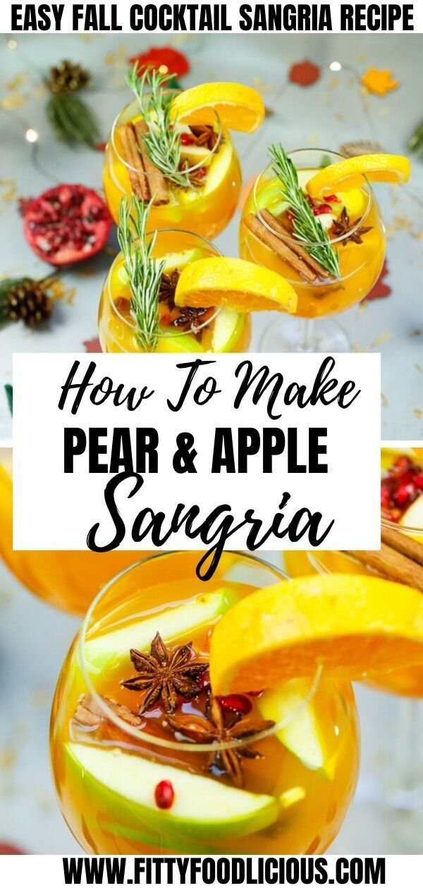 Pear And Apple Cider Sangria #applecidersangriarecipe Need the perfect holiday cocktail for all of your upcoming holiday gatherings? I've got you covered with my Fall Pear And Apple Cider Sangria recipe. It's made with fresh fruit like pears, apples, limes, oranges, and pomegranate. It gets it's vibrant, juicy tastes from mango lemonade which pairs wonderfully with the white wine in the Sangria. #sangria #fallsangria #harvestsangria #thanksgiving #thanksgivingrecipes #drinks #cocktails #ea #applecidersangriarecipe