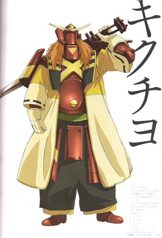 Samurai 7 Anime Characters : Kikuchiyo from samurai cool characters pinterest
