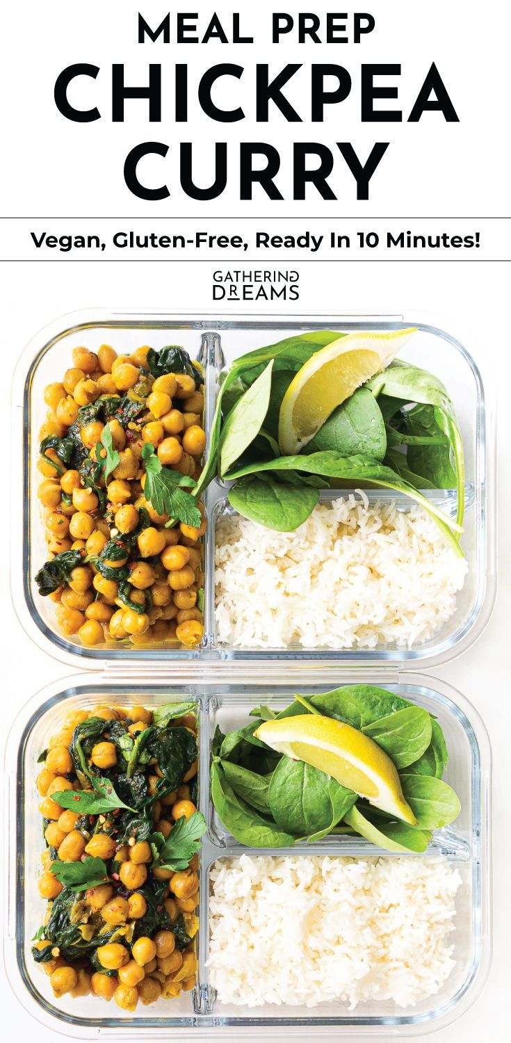 10-Minute Chickpea Curry This quick and easy 10-minute Chickpea Curry with spinach is packed with flavour and nutrients. It's vegan, gluten-free, dairy-free, nut-free and filling! Plus it's perfect for meal prep for the week! You can keep it in the fridge for up to 3-4 days and you can freeze it too!