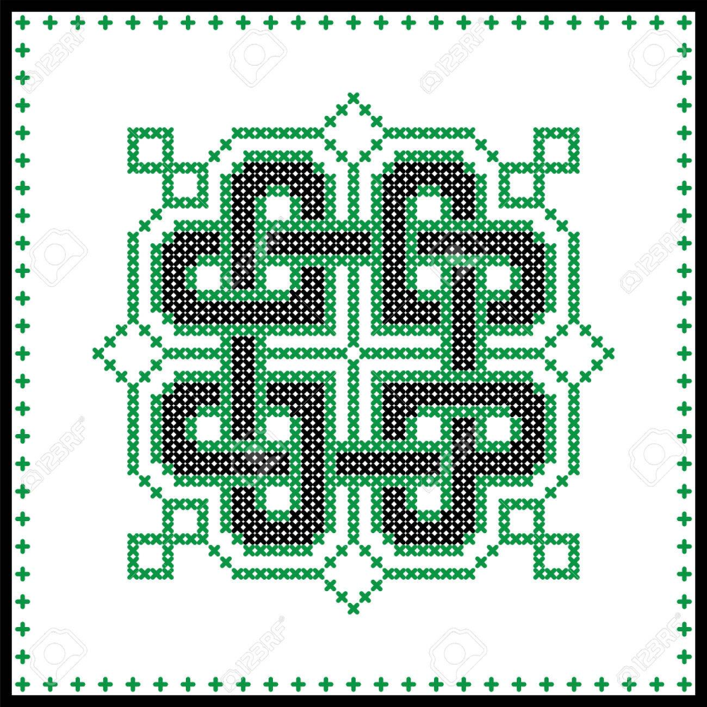 Celtic Knot In Black And Green Cross Stitch Pattern On White In 2020 Celtic Cross Stitch Cross Stitch Patterns Cross Stitch