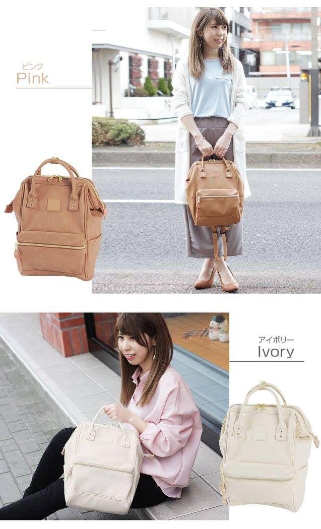 13a82ac790cc Anello japan leather bag