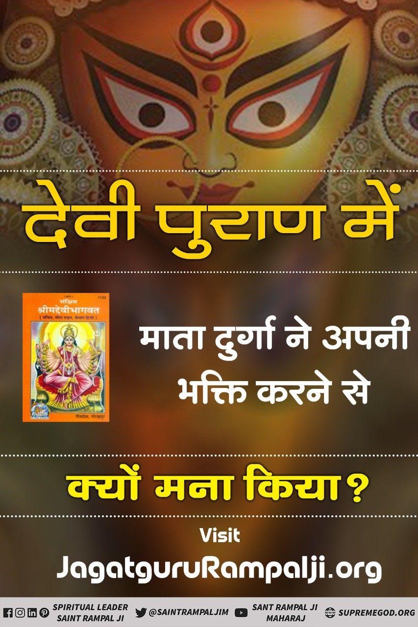 49++ The spiritual significance of navratri inspirations