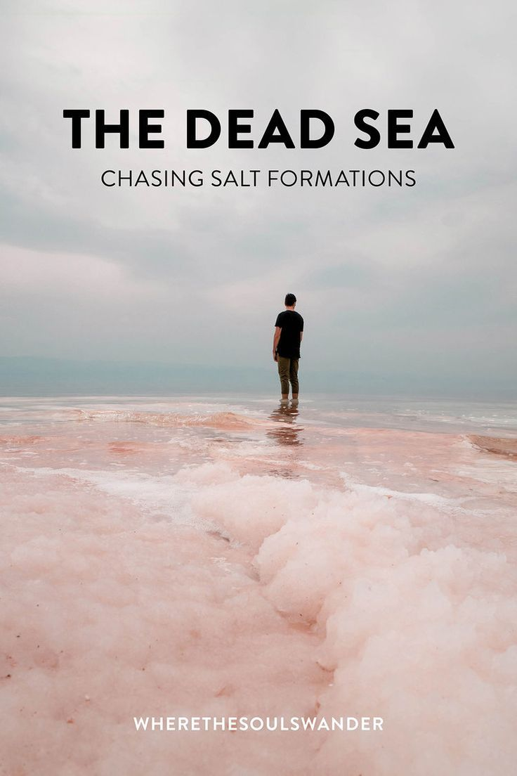 The Dead Sea: Chasing salt formations in Jordan #traveltojordan