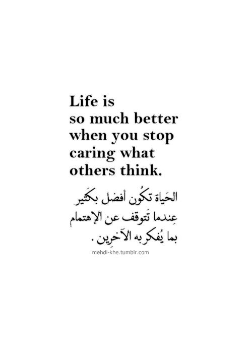 Stop Caring What Others Think Qoutes Arabic Quotes Arabic