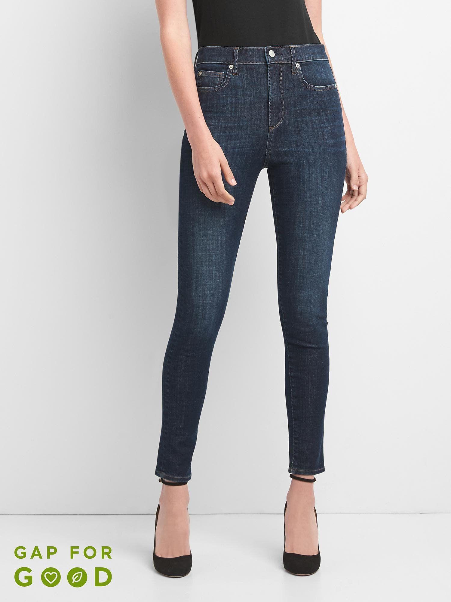 58c2616544 High Rise True Skinny Jeans in 360 Stretch | Stuff n' Things | Jeans ...