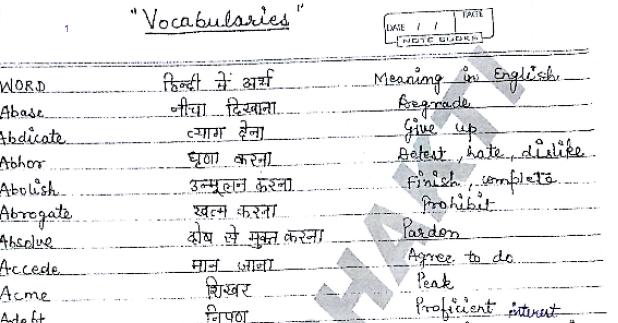 English Vocabulary Bilingual Handwritten Notes PDF Download