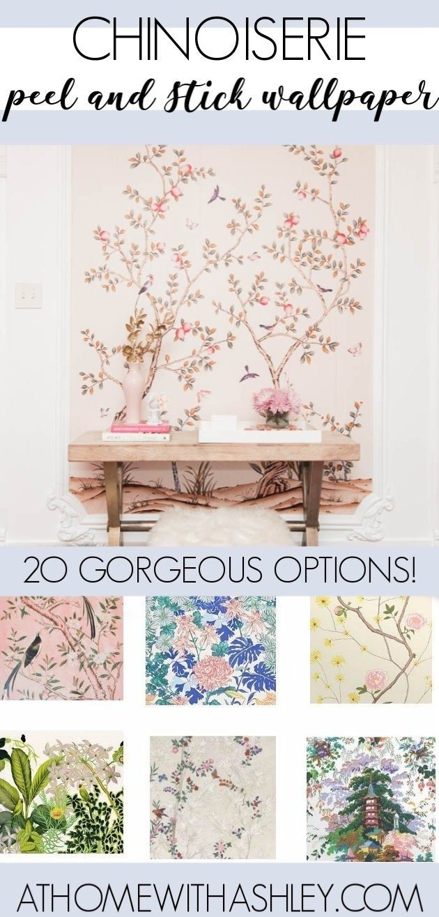 Chinoiserie Removable Wallpaper Wallpaper accent wall