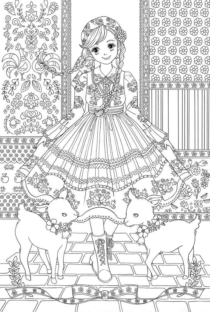 coloring page | Colorear | Pinterest | Colorear, Pintar y Mandalas
