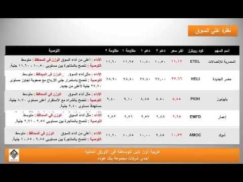 Pin By Arabeya Online On شركة عربية اون لاين للوساطة فى الاوراق المالية Instagram Posts Thing 1 Online