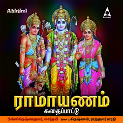 tamil ramayanam songs mp3 download
