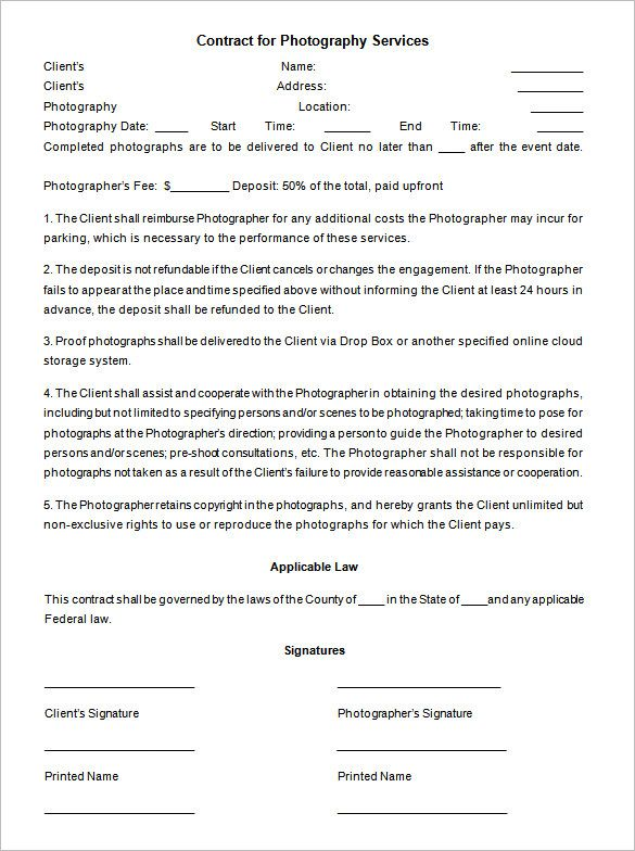 Event Contract Template - 18+ Free Word, Excel, PDF Documents - event agreement template
