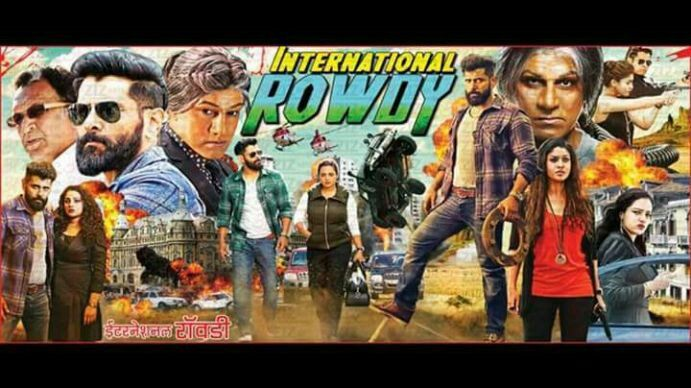 south hindi dubbed movie mkvcinema.in download