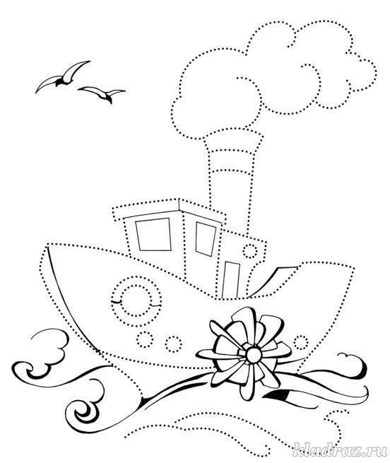 Раскраска для детей. Пароход (с изображениями) | Раскраски ...