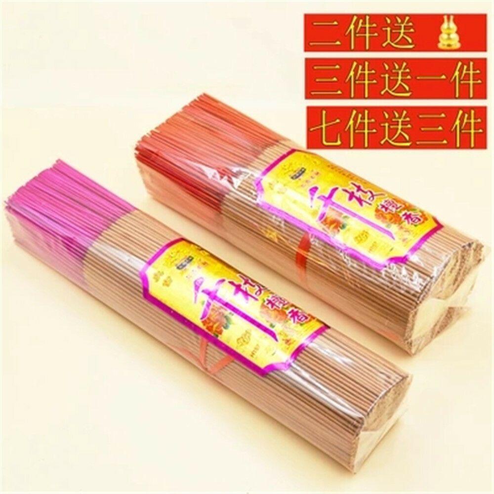 1000/2000pcs Natural Sandalwood Incense Buddhist Lying