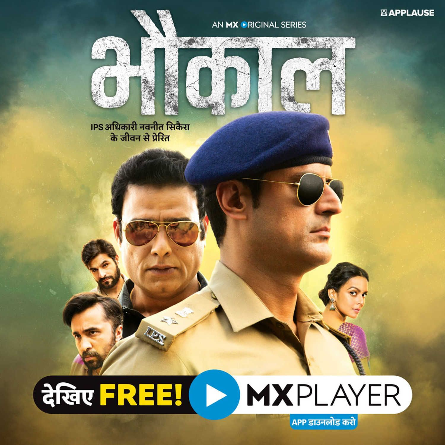 Pin on Watch online & Download Hindi Movie