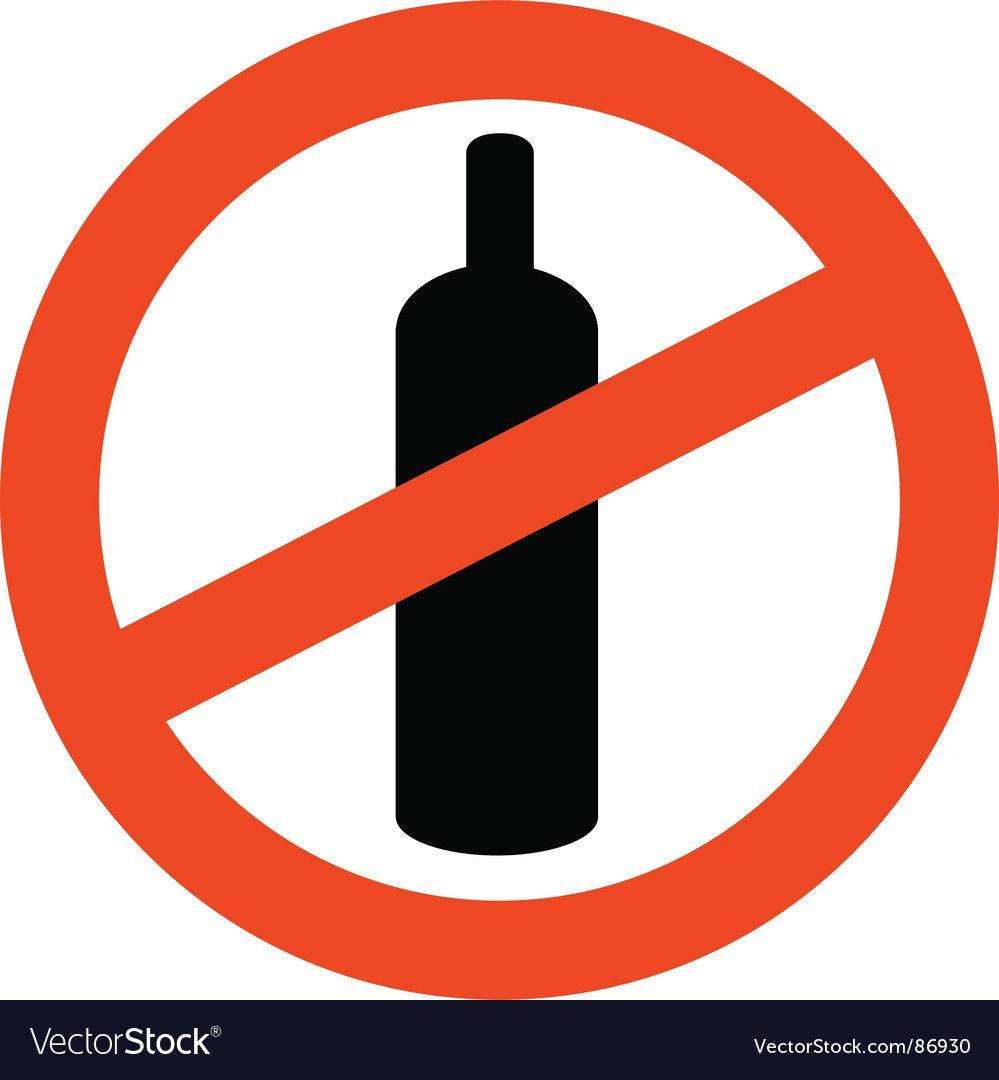 No Alcohol Alcol