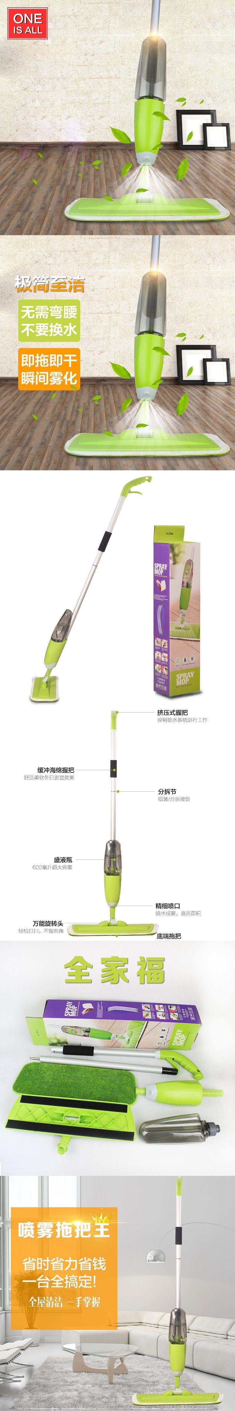 canada nellie shop wow mop mops s floor