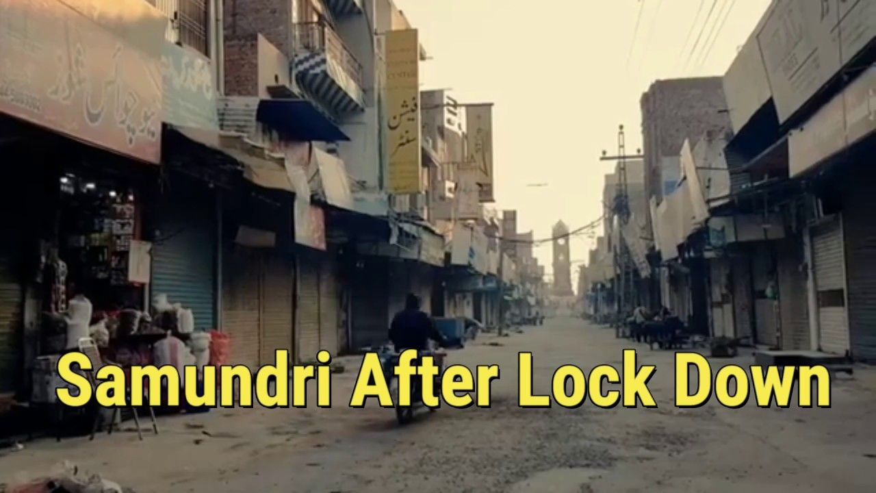 Samundri After Lock Down Rare Footage in 2020