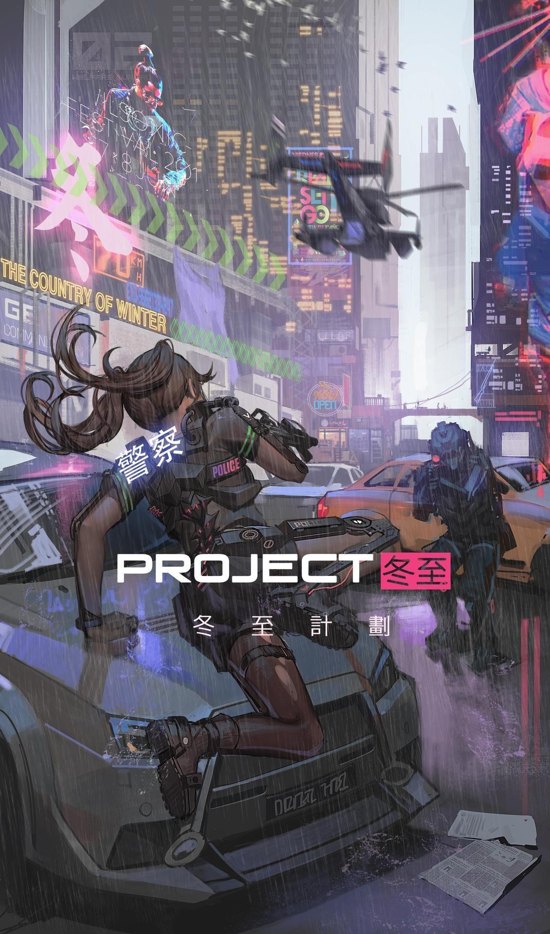 Alternative world Cyberpunk art, Cyberpunk aesthetic