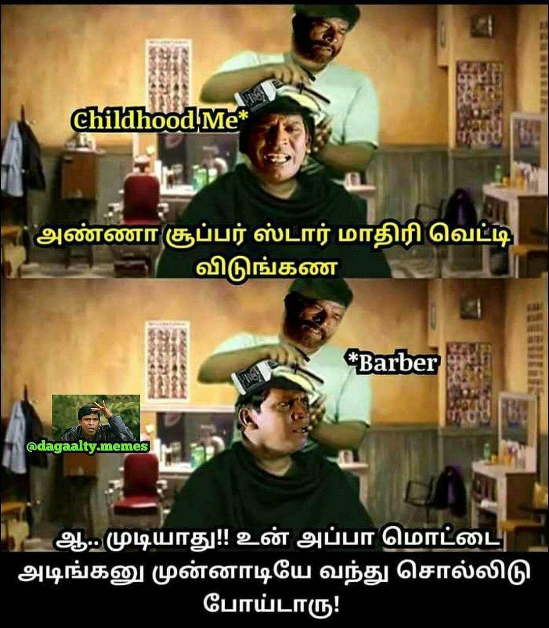 Pin By Sameera On Funny Jok In 2021 Funny Jok Funny Cartoon Memes Insta Fashion