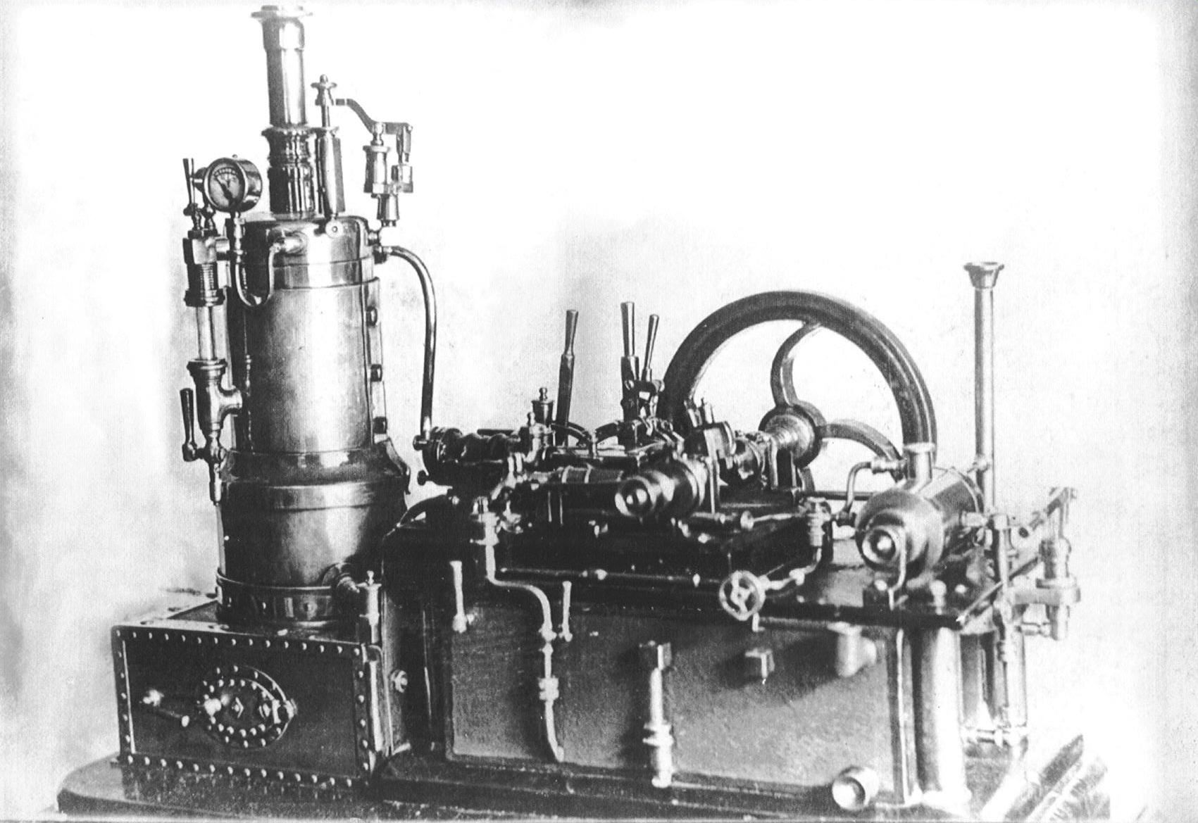 First Steam Engine Industrial Revolution | www.pixshark ...